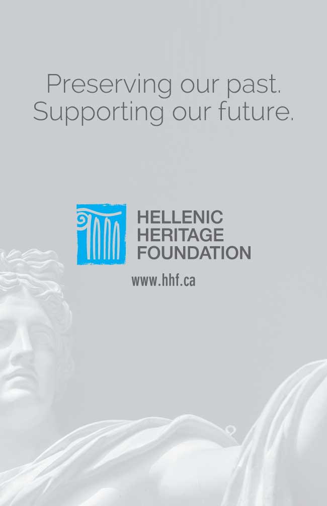 HHF Preserving Our Past