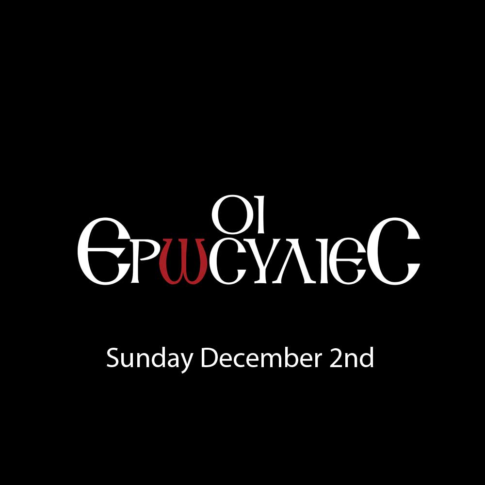 Sunday December 2nd